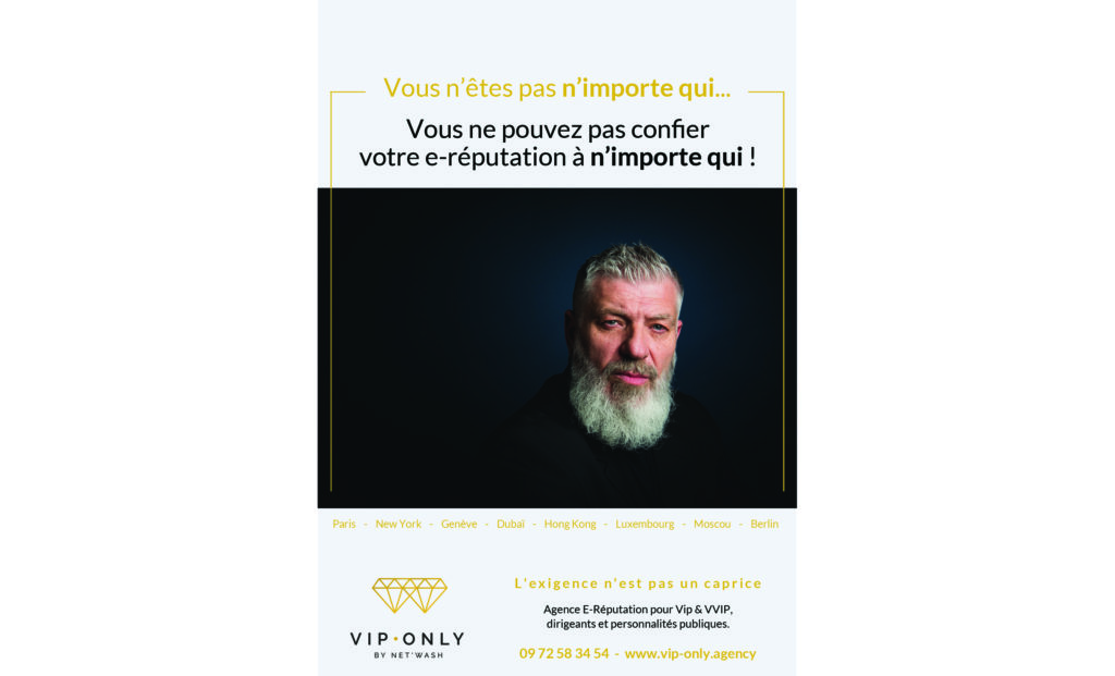 Illustration VIP Only, plébiscité par Forbes